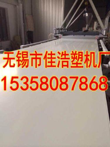 PVC发泡家具板生产线设备拥有国外最先进的技术
