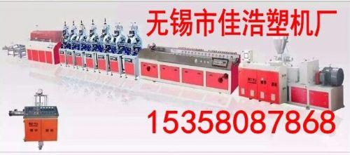 无锡佳浩生产仿大理石石塑线条机械设备 线条生产线