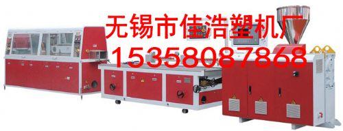 石塑仿大理石线条生产线 石塑线条机械设备