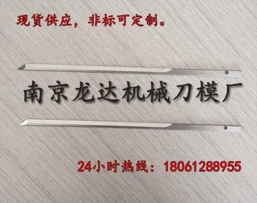 KE398刀片 服装裁剪机刀片 CAD自动裁剪机刀片