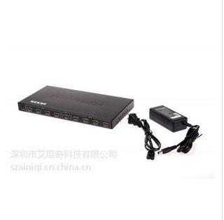 供应深圳厂家直销4k*2Khdmi高清信号分配器1进8出 1.4