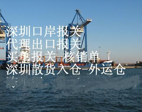 长期提供上海,湖南,青岛等抬头报关资料,买单出口