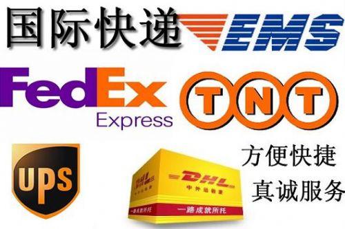 深圳国际快递公司,国际快递代理,UPS/DHL/EMS/TNT快
