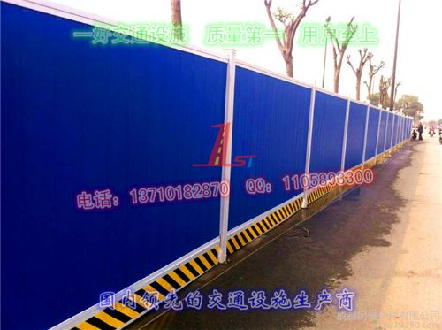 广州围挡厂家直销深圳PVC围挡、惠州彩钢围挡、佛山夹芯板围挡、珠