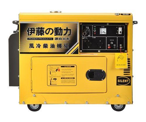 5kw自启动柴油发电机油耗