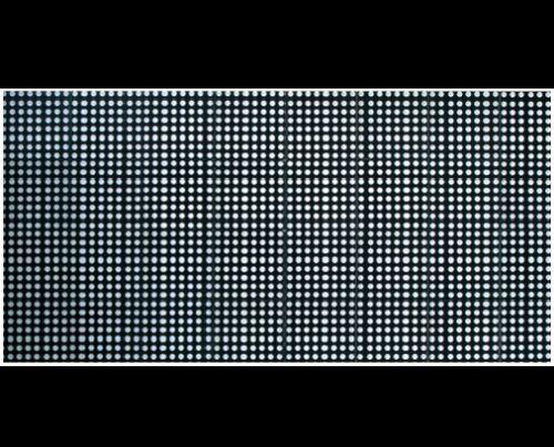 青岛LED显示屏