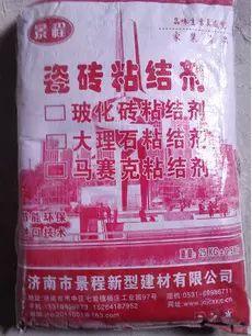 山东济南厂家直销瓷砖粘结剂 瓷砖粘接剂 文化石、大理石粘结剂