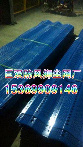 特供防风抑尘网。镀锌板挡风墙。防风网标准