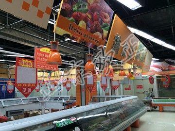 石家庄欧正超市空间设计,超市美陈,超市标价牌,超市耗材
