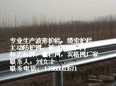 贵州贵阳六盘水波形护栏/乡村公路、高速路指定波形护栏
