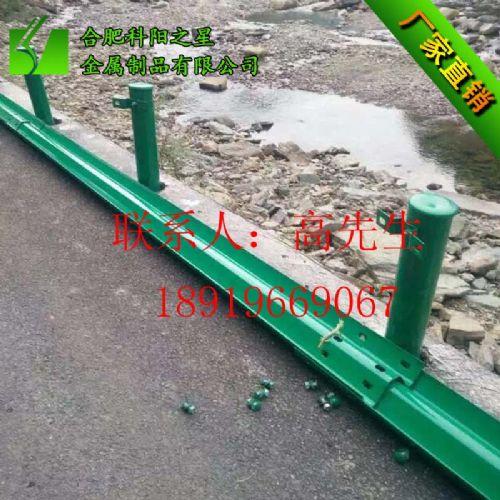 湖北随州W板防撞护栏,镀锌喷塑护栏