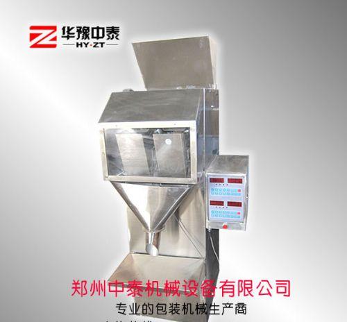 白砂糖称重灌装机 调料称重式颗粒灌装机 咖啡豆灌装机