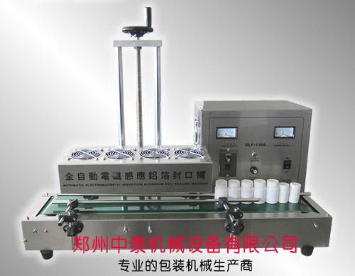 小型铝箔封口机 小型全自动铝箔封口机 铝箔片封口机