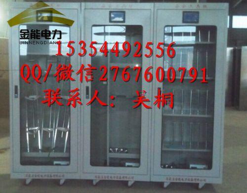 杭州恒温恒湿安全工具柜厂家特价批发