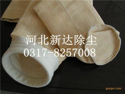 新达厂家大量批发耐酸耐碱除尘布袋