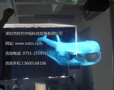 深圳幻影成像 深圳全息膜 全息影院制作 全息制作公司