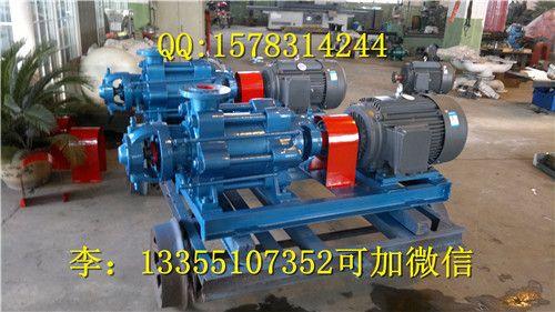 新型特种泵 不锈钢多级泵 热水循环泵