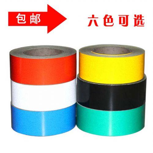 反光胶带5cm黑黄道路交通反光警示胶带