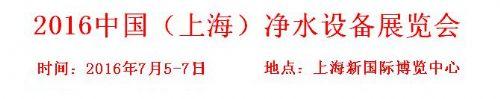 上海振贸会展有限公司的形象照片
