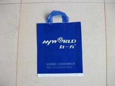 服装袋-大连塑料包装袋