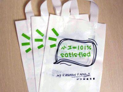 礼品袋-大连礼品包装袋