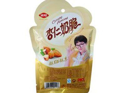 异形袋-订做塑料包装袋