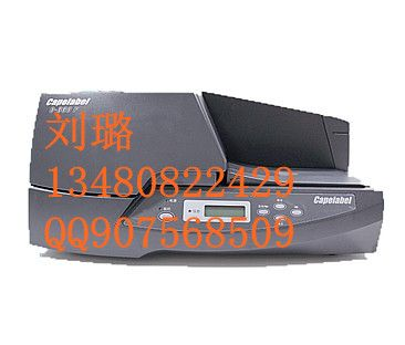 佳能C-450P标牌机色带价格