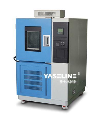 高低温湿热试验箱非标定做/技术支持