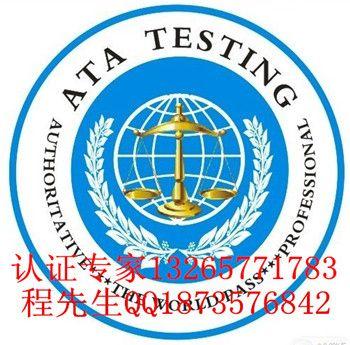 USB风扇ASTM测试办理机构