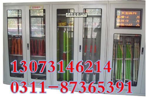 配电房安全工具柜,安全工具柜定制厂家