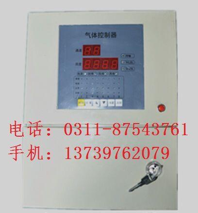 供应氧气气体检测仪  氧气气体泄漏报警器