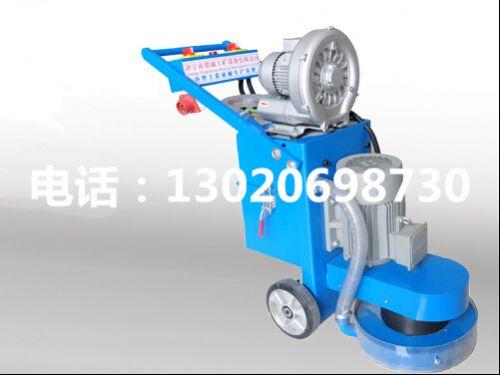 环氧地坪研磨机|无尘施工研磨机
