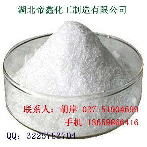 山梨糖醇原料 生产厂家价格 厂家现货直销