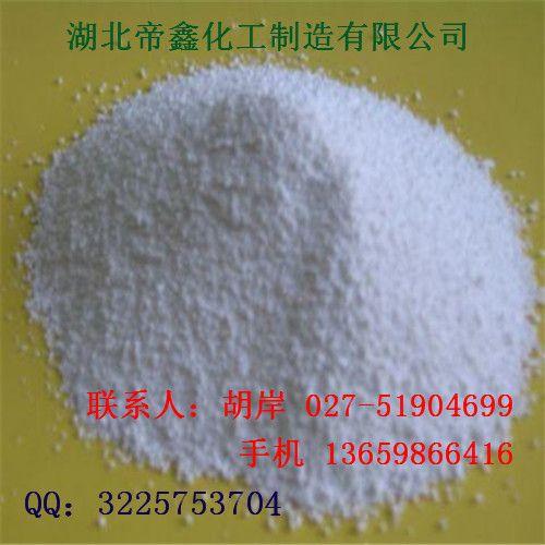盐酸多巴酚丁胺原料 生产厂家价格 厂家现货直销