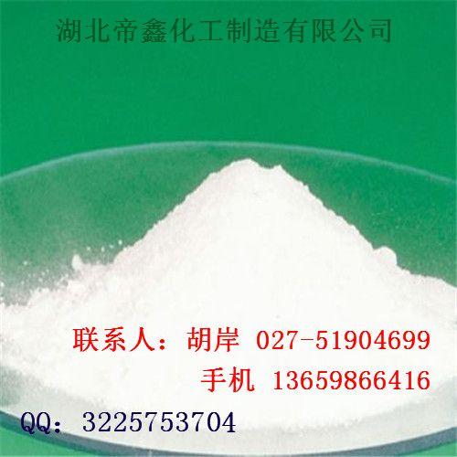 武汉优质恩替卡韦-水原料药原料 武汉厂家直销 品质保障