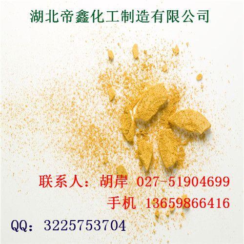 微晶纤维素原料销售 帝鑫化工出厂价 微晶纤维素原料供应商