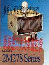 微波磁控管|工业微波变压器|大功率微波管|微波电器原件