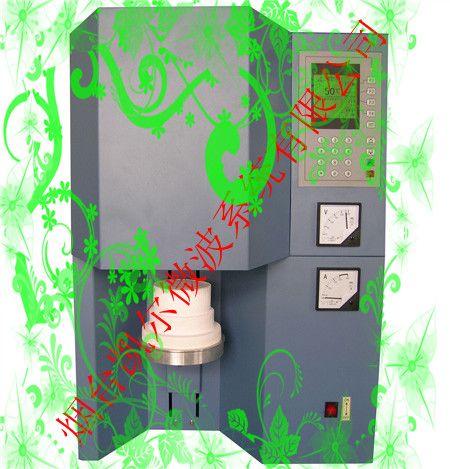 烟台凯尔微波系统有限公司的形象照片