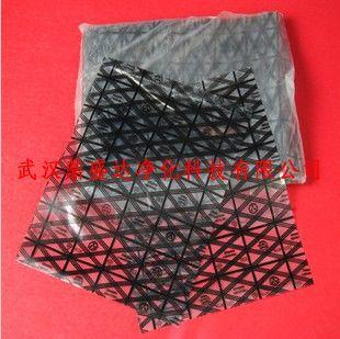 供应武汉防静电黑色网格器件包装袋