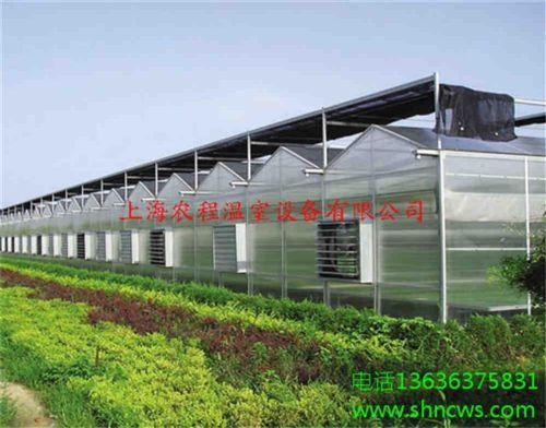 阳光板温室 浙江温室安装 上海销售温室材料 上海农程