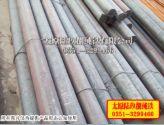 现货供应工业纯铁圆钢、纯铁棒