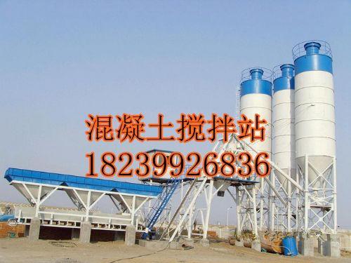 HZS25混凝土搅拌站 图片/价格配置