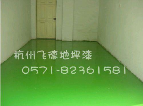 厂房地板漆设计/厂房地板漆装修/厂房地面漆施工