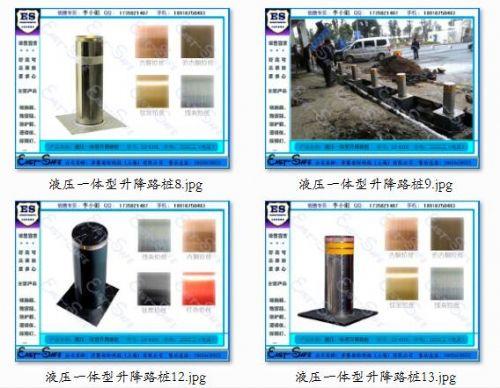 上海升降路障,遥控全自动路桩