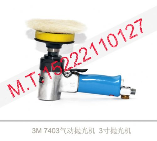 3M7403气动打磨机