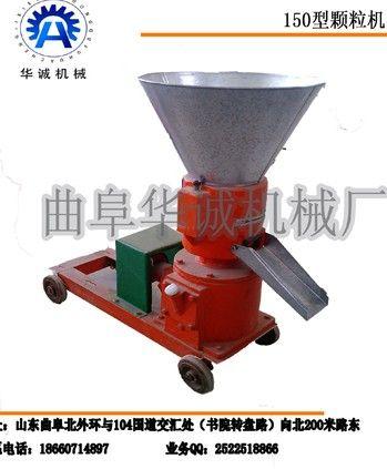 饲料机械-专业生产饲料加工设备