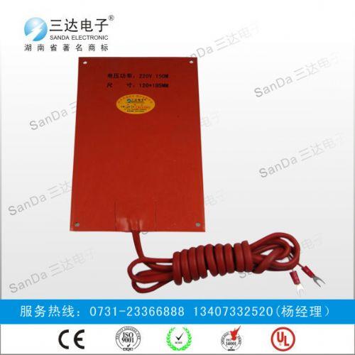 JJR-300W_JJR-300W硅胶加热板电加热器功率计算