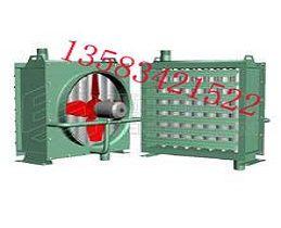 超低噪音Q型蒸汽暖风机宇捷供应