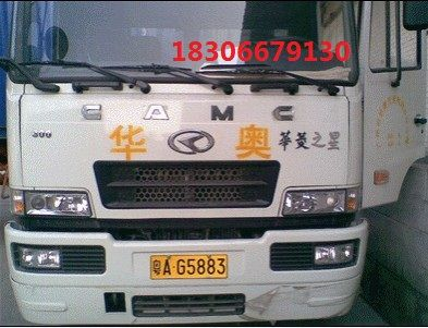 广州进口优势报关-专注进口机械报关公司