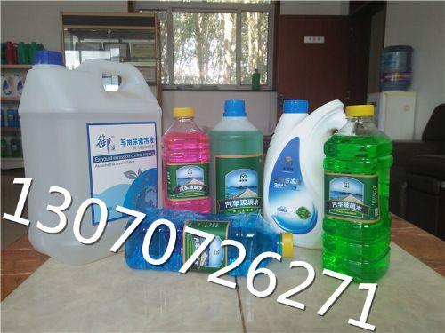 供应汽车玻璃水生产设备及配方